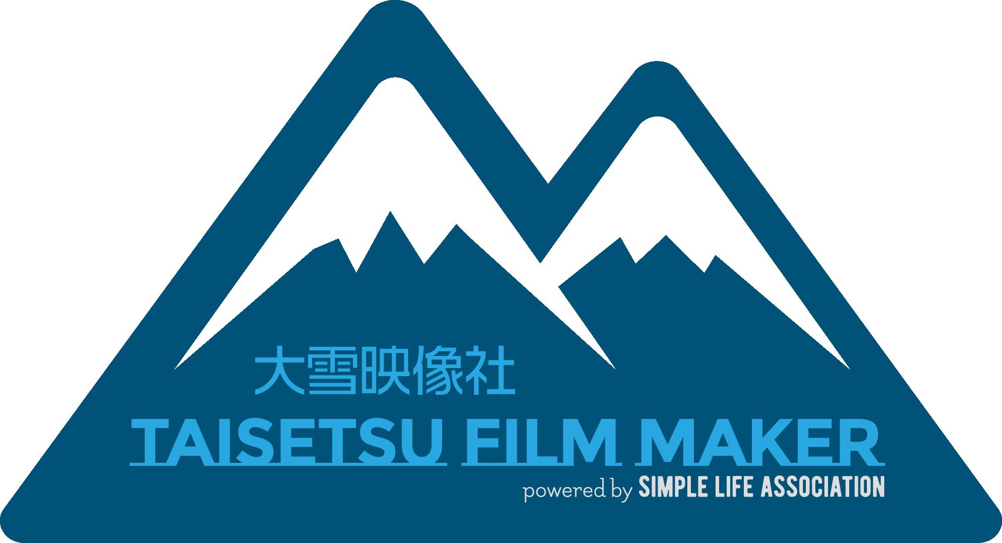 taisetsu film maker
